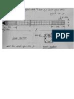 الخوازيق-1.pptx