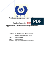 National Formosa University 2015 Spring Semester Application for Foreign Students