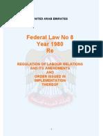 UAE Federal Law 8 (4)