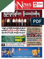 Venus News Journal Vol 6 No 13 (6-11-2014).pdf