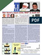 mg354-all.pdf