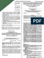 MANUAL DESCRIPTIVO DE COMPETENCIAS GENÉRICAS DE CARGOS DE CARRERA 2008