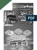 Qafla-e-Haq 3
