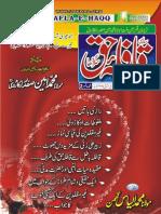 Qafla-e-Haq 6