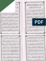 Dua Alqama