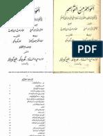 Al Awasim Min Al Qawasim [AbuBakr Bin Al Arabi]