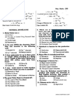 AIIMS Solved Paper 2004