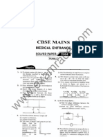 AIPMT Mains 2004 Solved