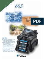 Máy hàn quang FSM 60S