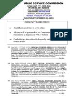 Advt No 6-2014 Updated 1