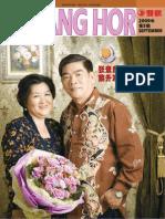 2009_Septmagazine_C