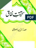 Haqeeqat-e-Nafaaq