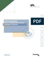 Rapporto Innovazione CRC 2005