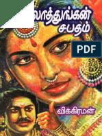 Chandilyan Novels Pdf