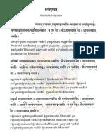 mantrapushpam.pdf