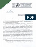Pismo sekretaru Tasiću