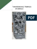 Bhadrakali Temples in Kerala