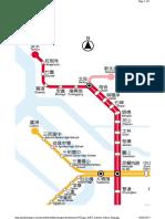 Guide to Taipei