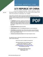 FMI_china
