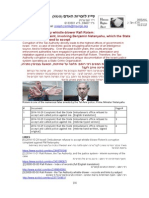 2014-10-29 Tax Authority whistle-blower Rafi Rotem