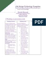 understanding by design technology template moustafa howida