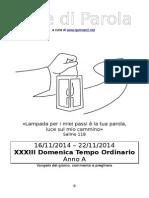 sdp_2014_33ordin-a.doc