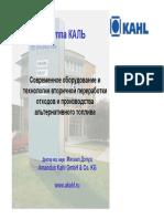 2010-05-25-6._amandus_ru