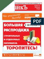 All_43.pdf