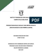 Bilik Darjah Yang Mesra Budaya_full Version