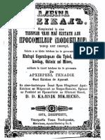 1875 Albina Muzicala