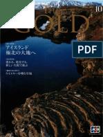 TheGold2014-10