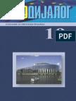 ED19-cover.pdf
