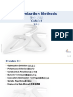 IISGT-L04-Optimization_Bio_81P.pptx