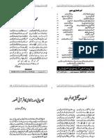 Mahnama Noorulhabib November 2014 Basir pur Shareef