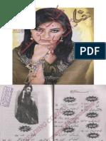 Hina Digest November 2014(www.kitaabdost.com)