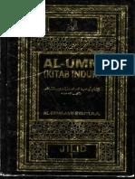 Terjemah Al-Umm 1