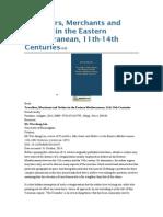 الرحالة والتجار والسكان في شرق المتوسط