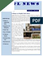 CPL News