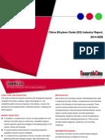 China Ethylene Oxide (EO) Industry Report, 2014-2020