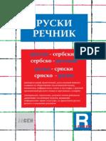 58080537 Rusko Srpski Rečnik
