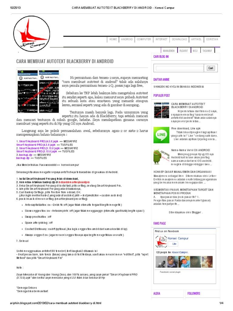 Cara Membuat Autotext Blackberry Di Android - Konsei Campur