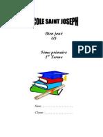 5eme Primaire Française