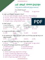SA_Social_MP.pdf