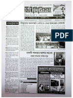 3rd issue 5-11-14