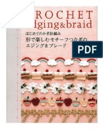151536143-Japanese-Crochet-Edging-Braid-2.pdf