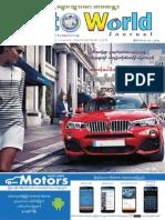 Auto World Journal ( Vol-3, No-43 ).pdf