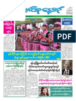 Union Daily_8-11-2014 Newpapers.pdf