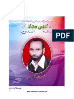 Adbi Mahaz Oct-Dec14