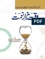 Waqt Hazar Nemat PDF