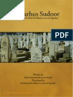 Sharah us Sudoor -